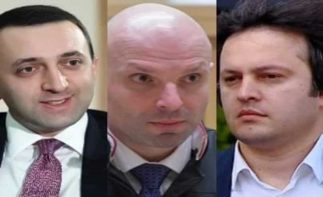Tadumadze agreed in advance with the Georgian Dream party - a scandal in political justice: who ordered him to punish the critical media?