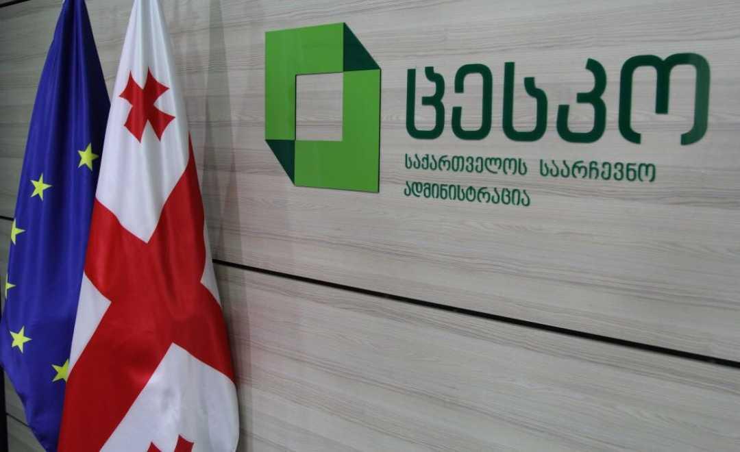 ცესკოს თავმჯდომარე ევროპის საბჭოს საქართველოს ოფისის ხელმძღვანელს შეხვდა