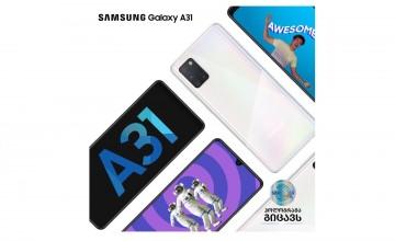 Croma - Samsung Galaxy A31