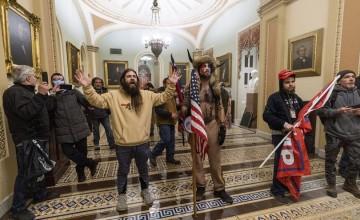 ვინ შეიჭრა კონგრესის შენობაში და რა ჯგუფებს წარმოადგენენ ისინი